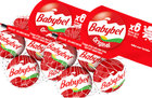 New Mail-in Rebate: Buy Two (2) Mini Babybel 6 Units Net All Flavours