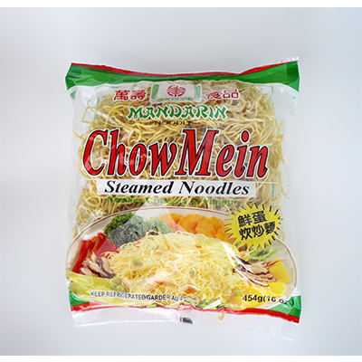 Mandarin Noodle Coupon –  $0.5 Off Any Mandarin Noodle Product