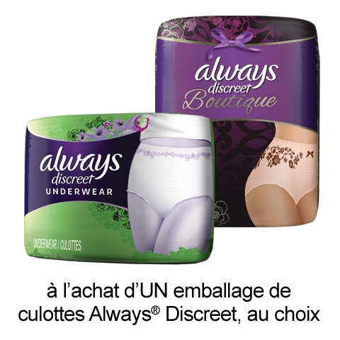 Get This New Always Discreet Mail-in Rebate: Save $3 Off !