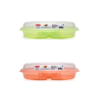 SmartSource: Get This Rubbermaid Party Platter Printable Voucher To Save $2