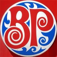Prices & Boston Pizza Menu - Bakery