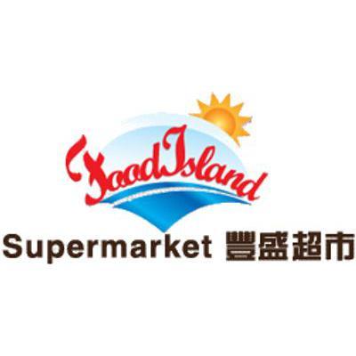 Food Island Supermarket Flyer - Circular - Catalog