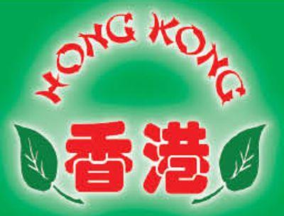 Hong Kong Food Market Flyer - Circular - Catalog
