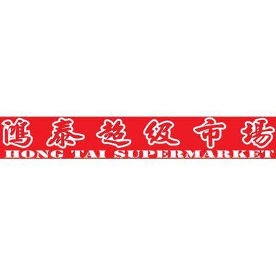 Hong Tai Supermarket Flyer - Circular - Catalog