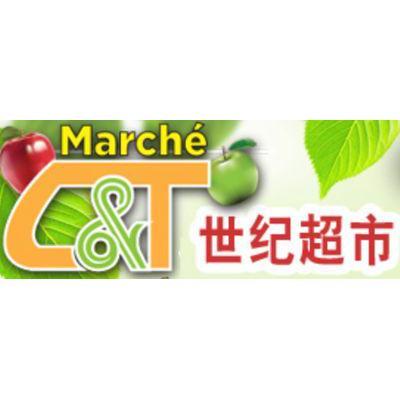 Marche C&T Flyer - Circular - Catalog