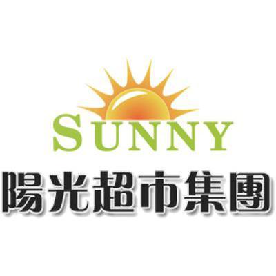 Sunny Food Mart Flyer - Circular - Catalog