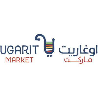 Ugarit Market Flyer - Circular - Catalog