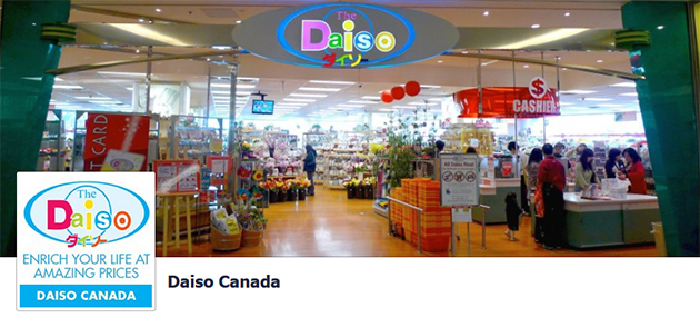 Daiso Online
