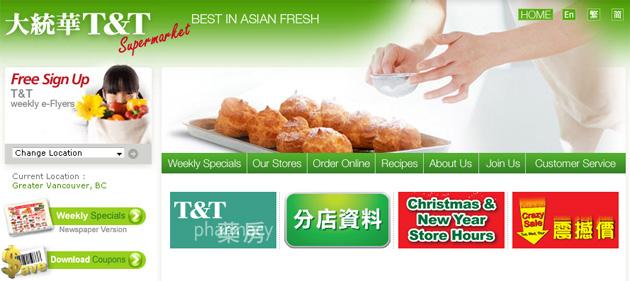 T & T Supermarket Weekly Flyer Online